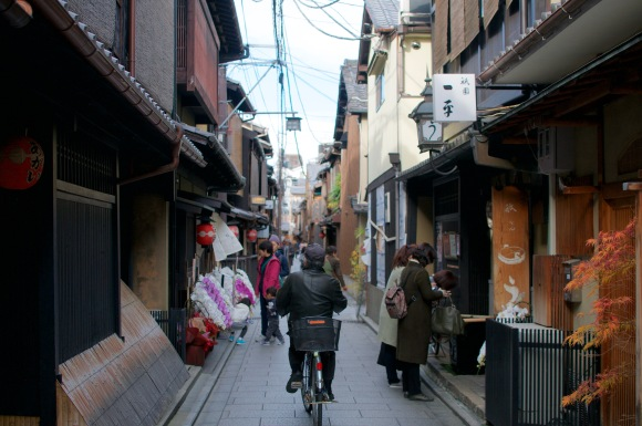 Streets of Japan: Kyoto